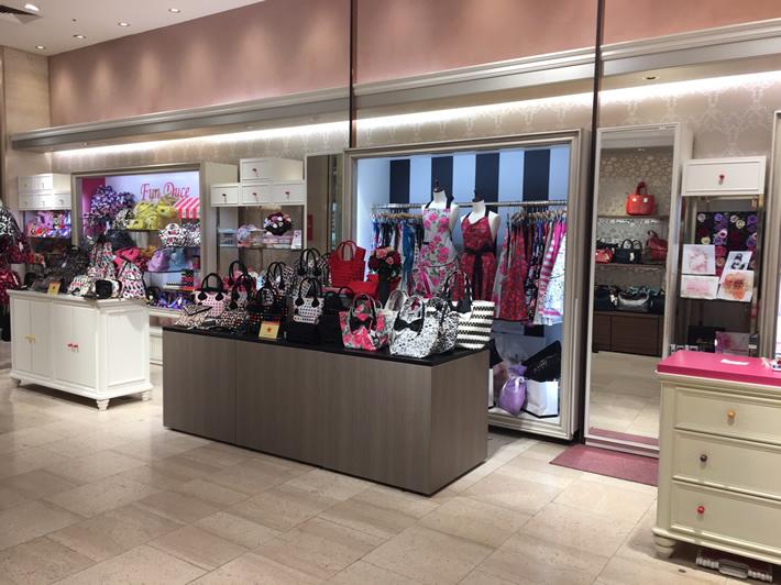 shop_umeda.jpg